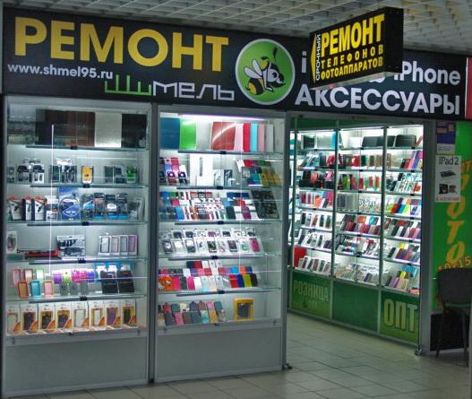 shmel95.ru